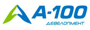 Компания «А-100 Девелопмент»