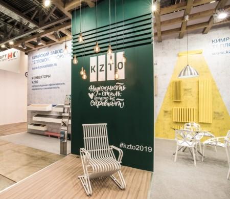 KZTO выставка