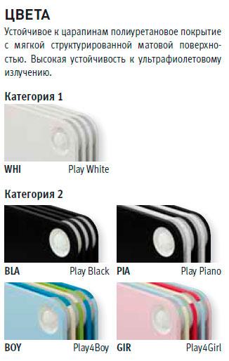 PLAY-цвета