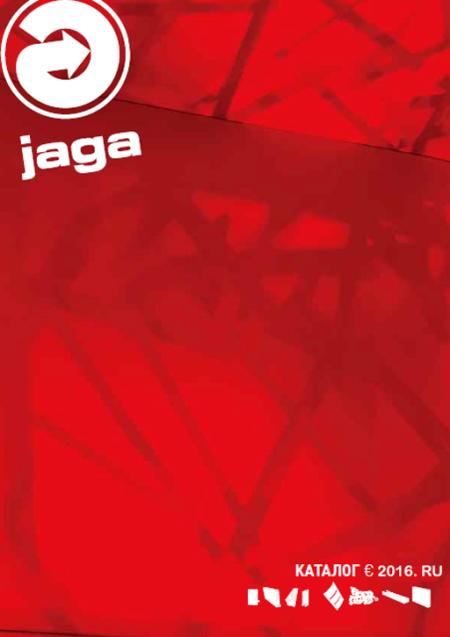 Прайслист-JAGA-2016