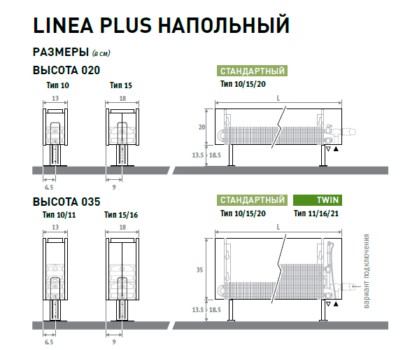 linea-plus-freestanding-техничка