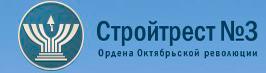 ОАО Стройтрест №3